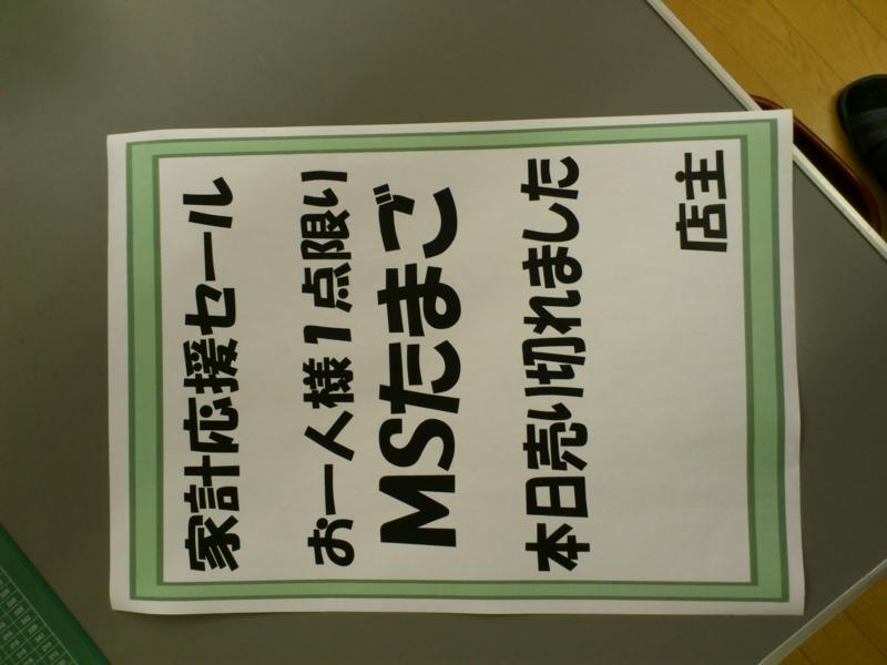 20111111230753