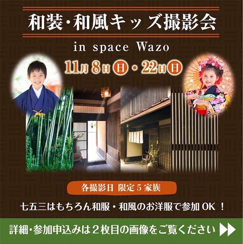 f:id:space_wazo:20201006070740j:image