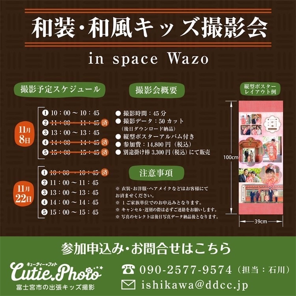 f:id:space_wazo:20201006070747j:image