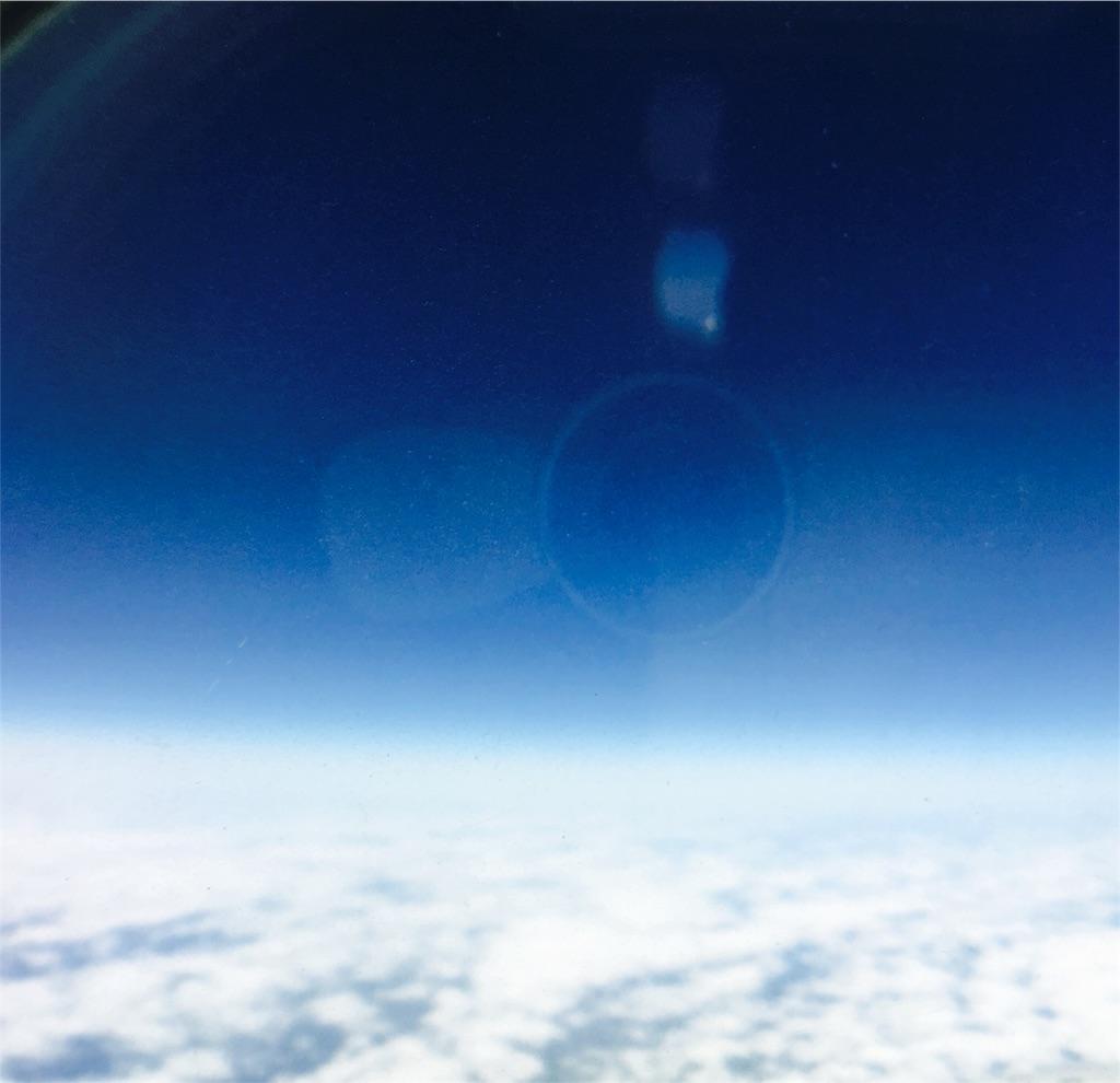 f:id:spaceopera13seed:20180306195840j:image