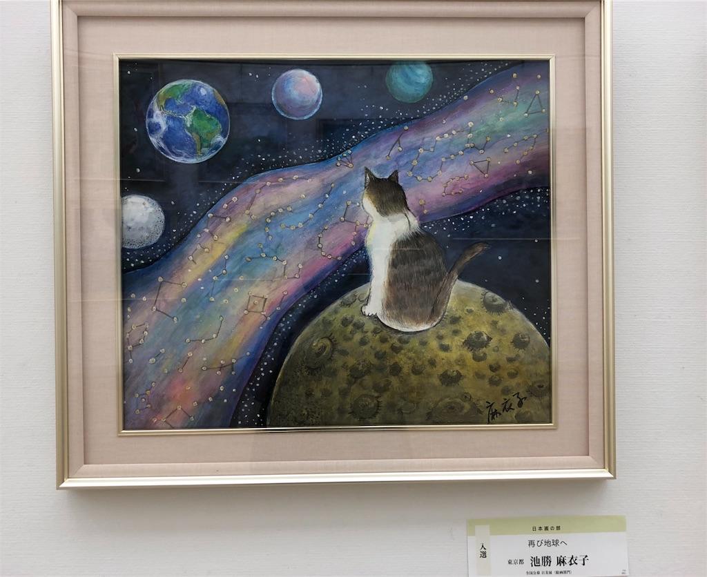 f:id:spaceopera13seed:20180817231041j:image