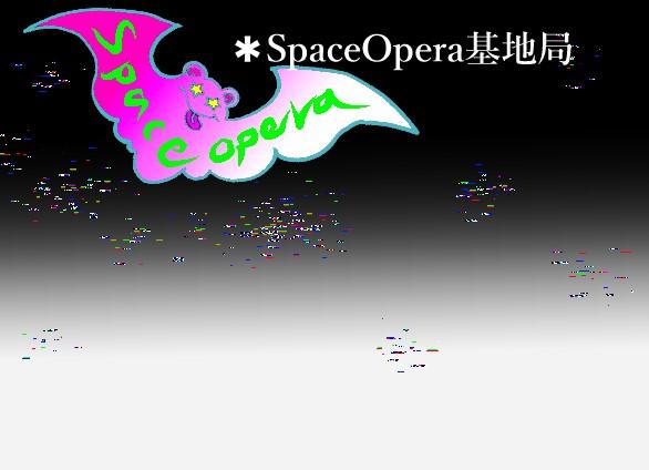 f:id:spaceopera13seed:20210624231429j:plain