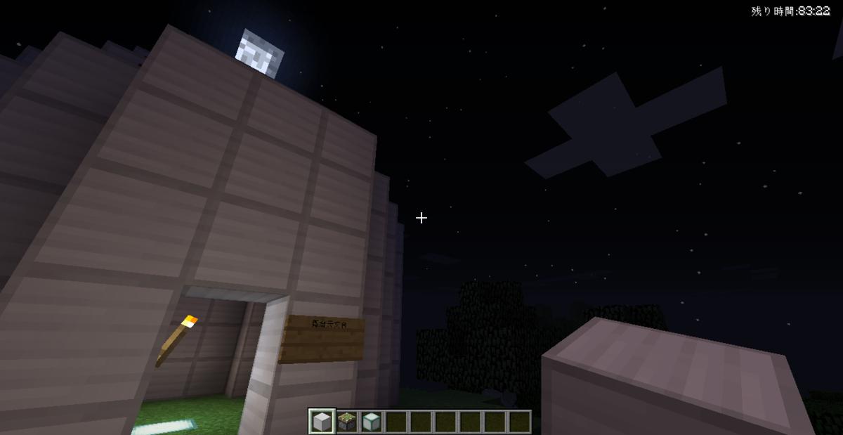 f:id:spacepapercraft:20201008211707p:plain