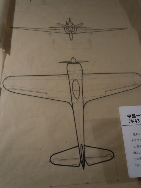 f:id:spanglemaker:20110129114734j:image