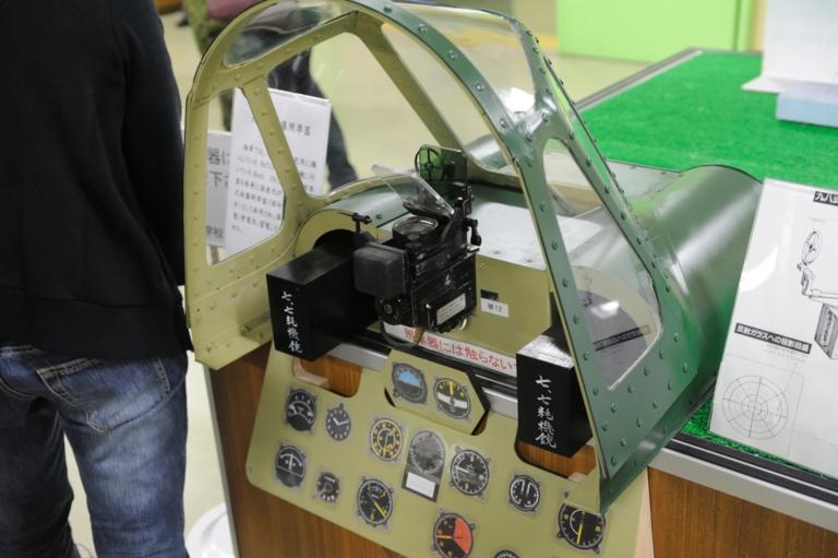 f:id:spanglemaker:20111002135511j:image