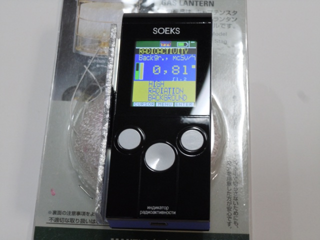 f:id:spanglemaker:20120208211309j:image