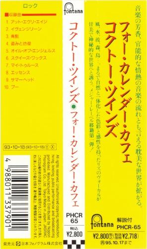 f:id:spanglemaker:20121008114701j:image
