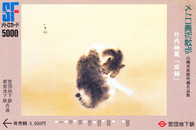 f:id:spanglemaker:20131006160112j:image