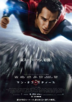 f:id:sparetime-moviereview:20200612022834j:image