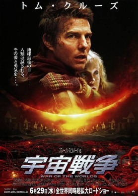 f:id:sparetime-moviereview:20200614024905j:image