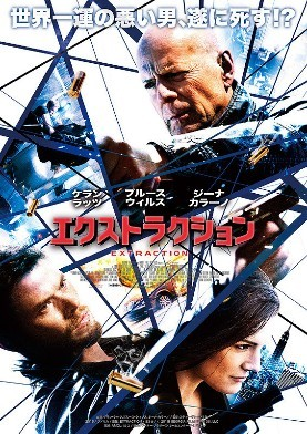 f:id:sparetime-moviereview:20200701040336j:image