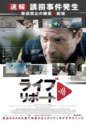 f:id:sparetime-moviereview:20200801035557j:plain