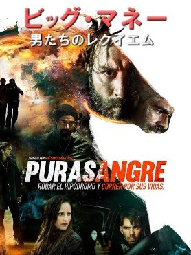 f:id:sparetime-moviereview:20201020044430j:plain