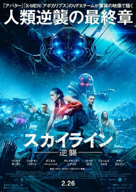 f:id:sparetime-moviereview:20210208001927j:image