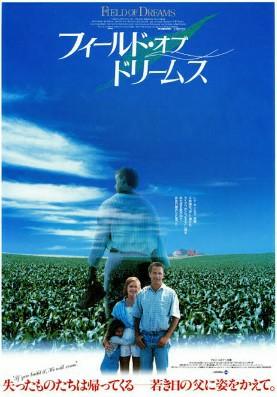 f:id:sparetime-moviereview:20210212200838j:plain