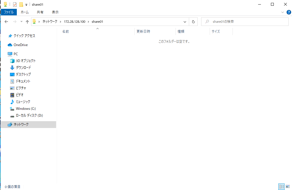 f:id:spark-iraha-masayoshi:20211008183514p:plain:w600:h400