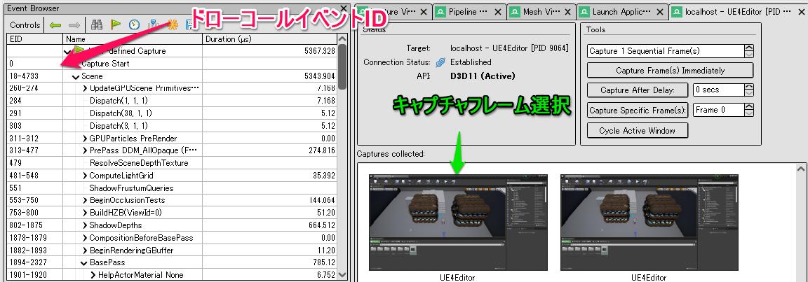f:id:spark-sato-yosuke:20210201005440p:plain
