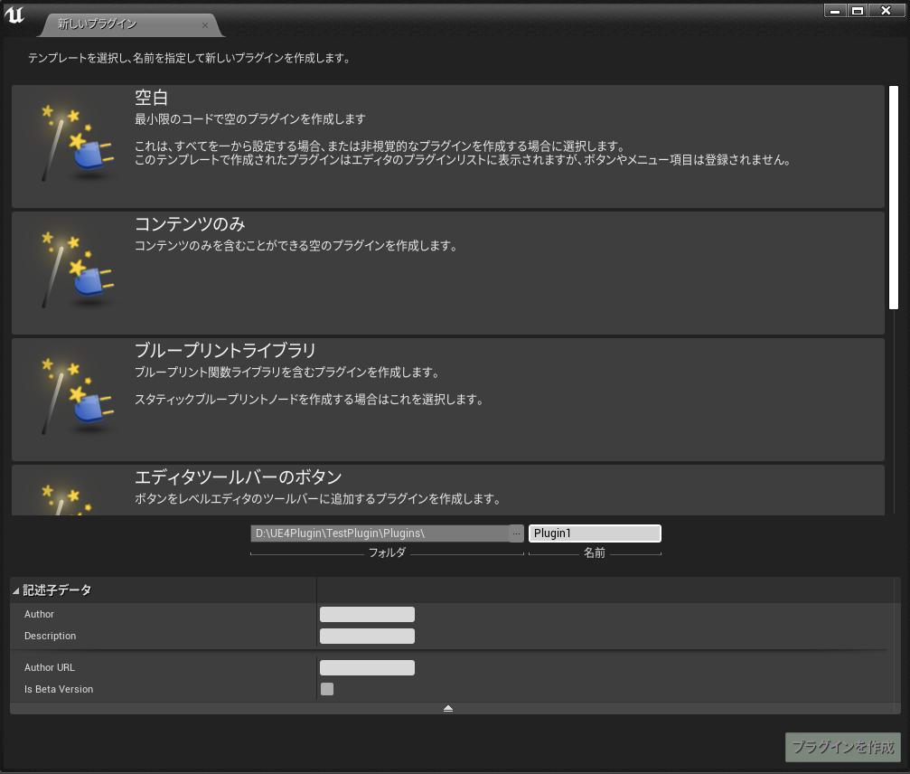 f:id:spark-sato-yosuke:20210329164205p:plain