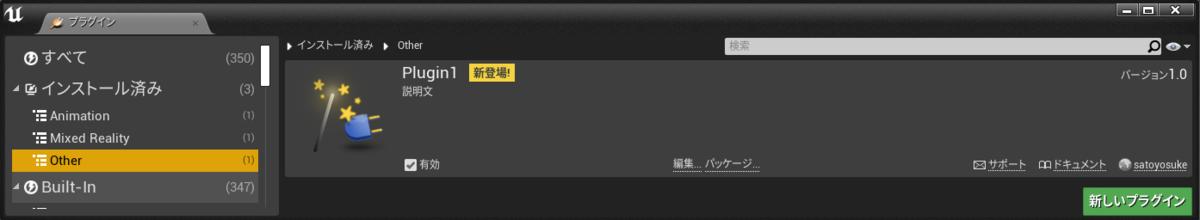 f:id:spark-sato-yosuke:20210329182202p:plain