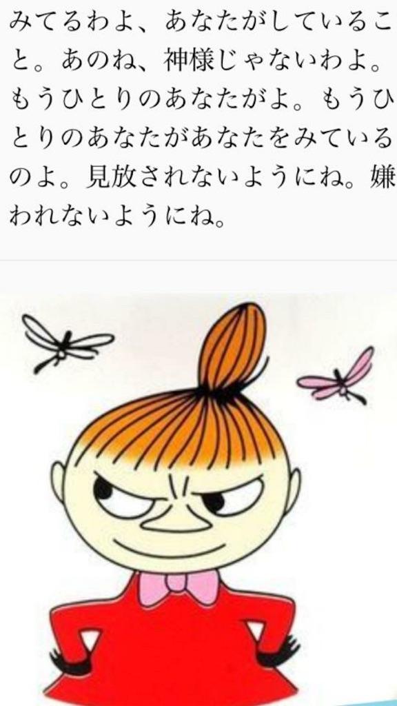 f:id:sparklersyuki37:20170813224106j:image