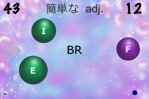 20100120115303