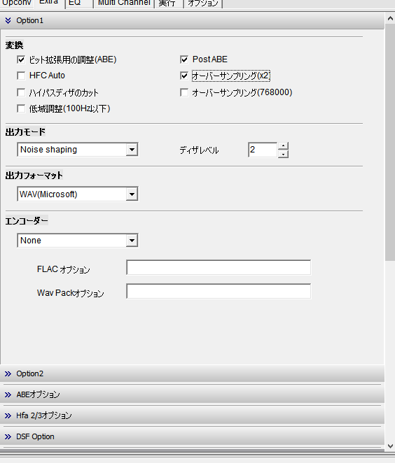 f:id:spasexrom:20180526125112p:plain