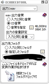 f:id:spasexrom:20181027022737p:plain