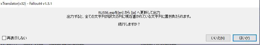 f:id:speakeir:20200813104815j:plain