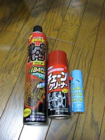 f:id:species5618jp:20091107195735j:image