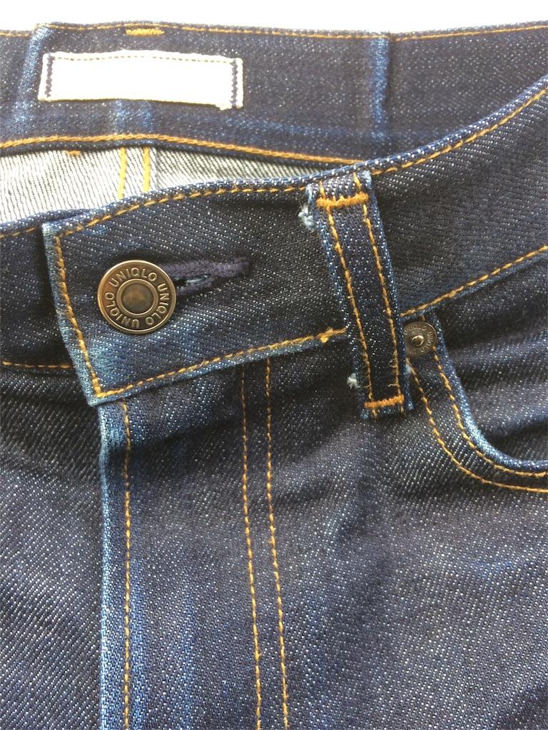ユニクロセルビッジジーンズ4ヶ月の色落ちウエスト