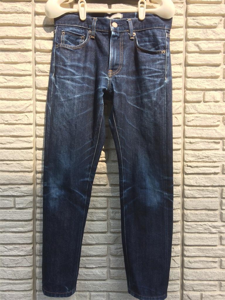 ユニクロセルビッジジーンズ3度目の洗濯後の色落ちフロント