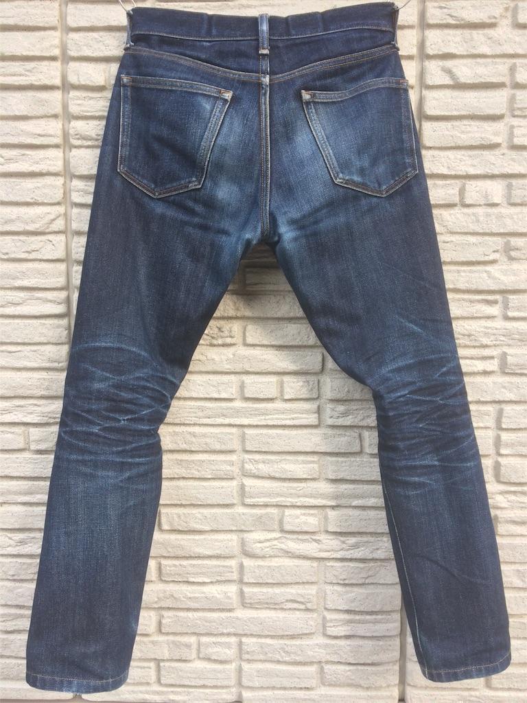 ユニクロセルビッジジーンズ穿き込み9ヶ月洗濯後バック