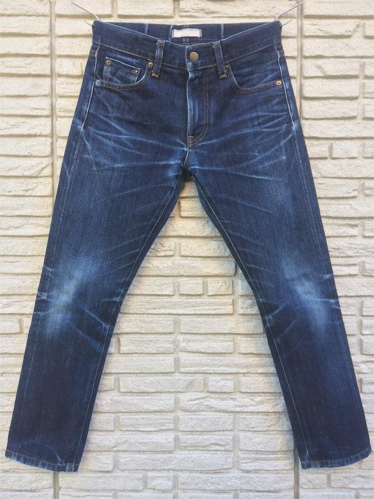 ユニクロセルビッジジーンズ穿き込み9ヶ月洗濯後フロント