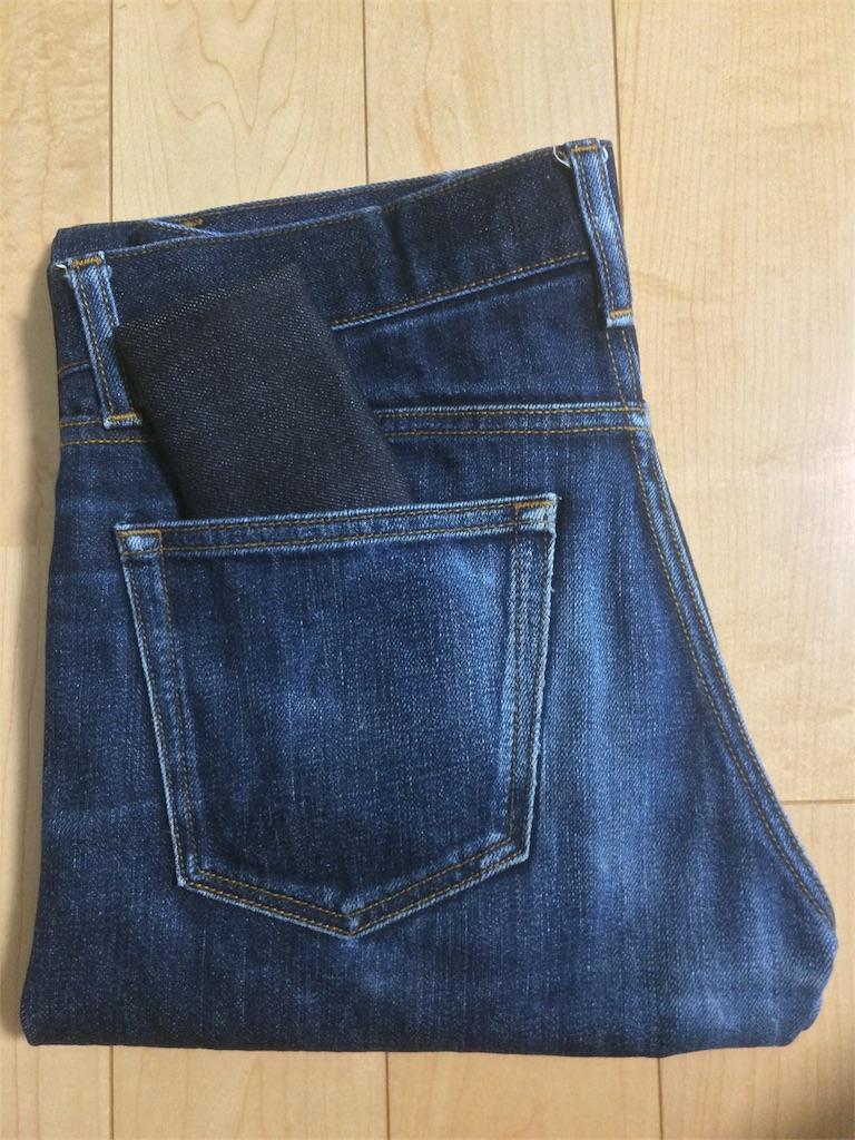 ユニクロセルビッジジーンズ穿き込み9ヶ月洗濯後比較
