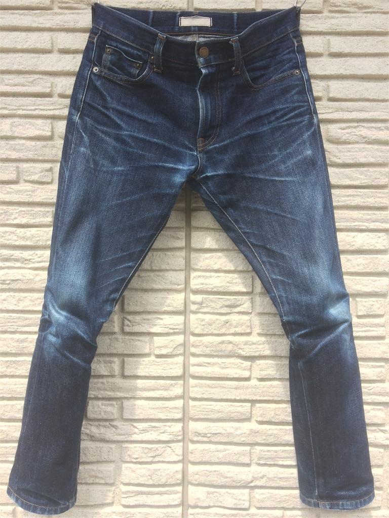 ユニクロセルビッジジーンズ10ヵ月の色落ち洗濯前フロント