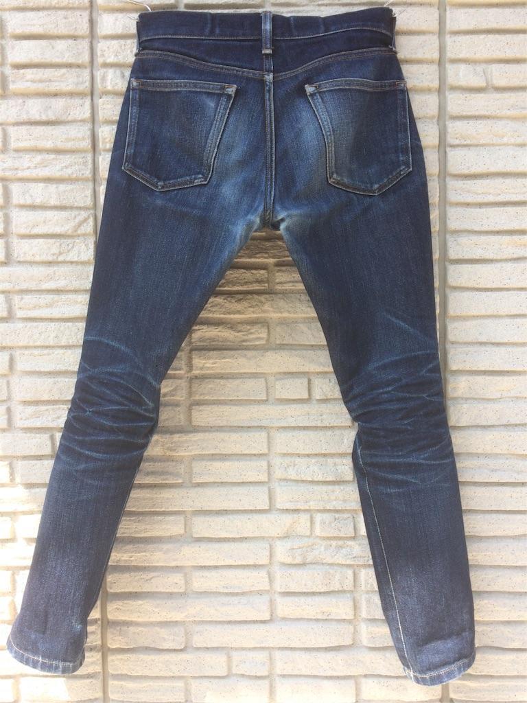 ユニクロセルビッジジーンズ11ヶ月弱の色落ち洗濯前バック