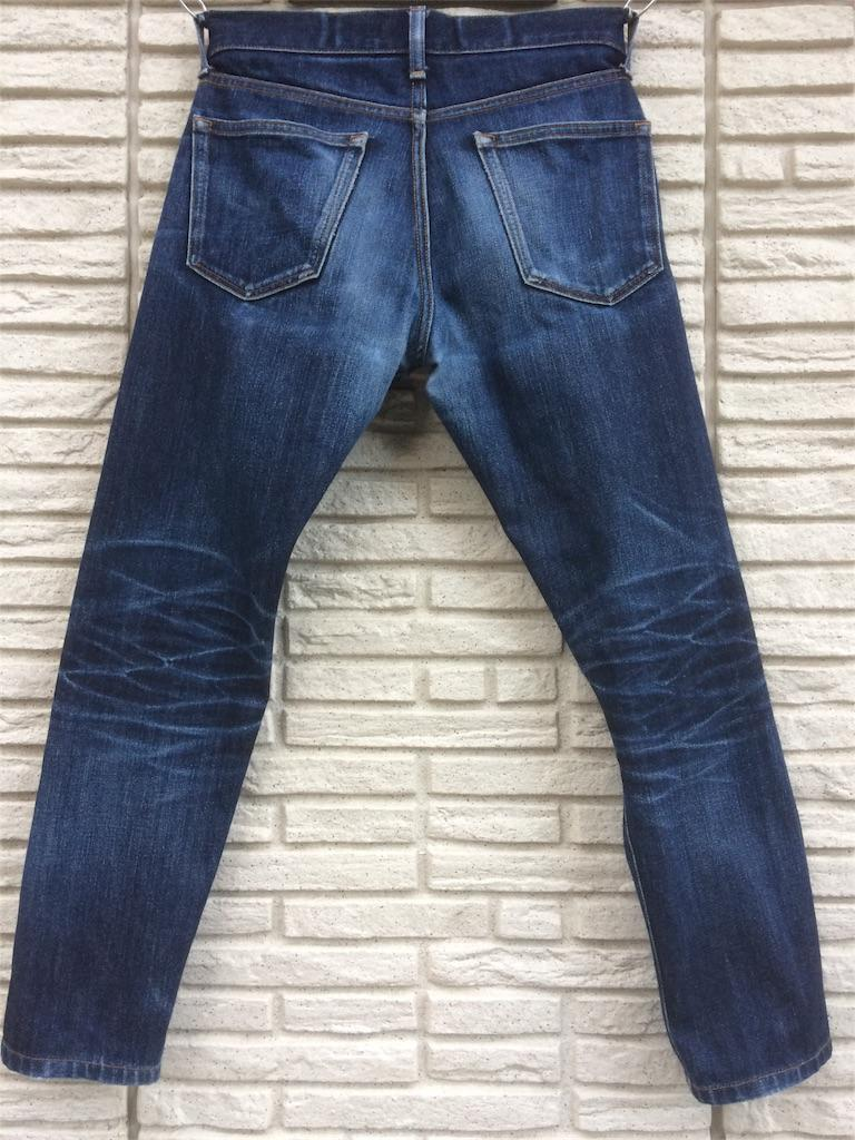 ユニクロセルビッジジーンズ11ヶ月弱の色落ち洗濯後バック