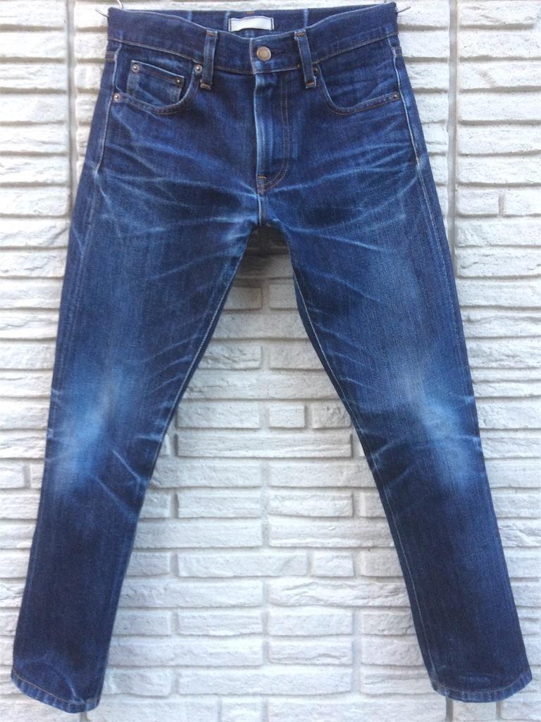 ユニクロセルビッジジーンズ穿き込み11ヶ月7度目の洗濯後の色落ちフロント