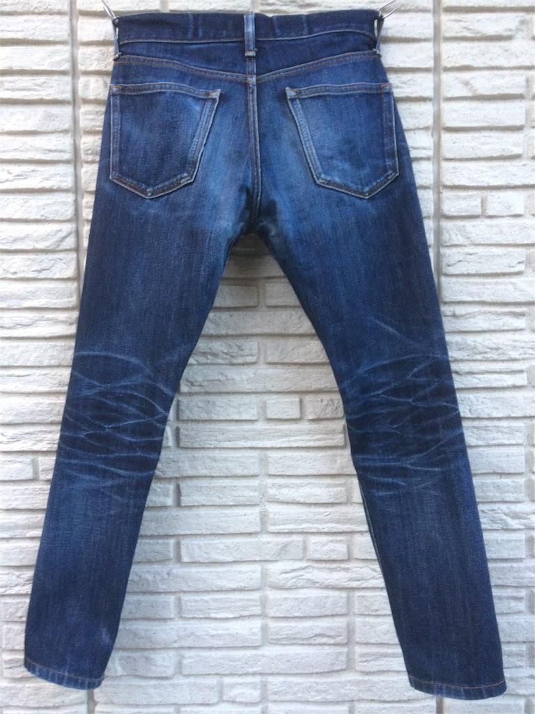 ユニクロセルビッジジーンズ穿き込み11ヶ月7度目の洗濯後の色落ちバック