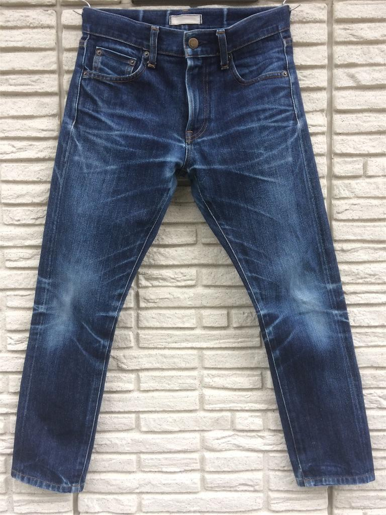 faded uniqlo selvedge jeans 12months front :image