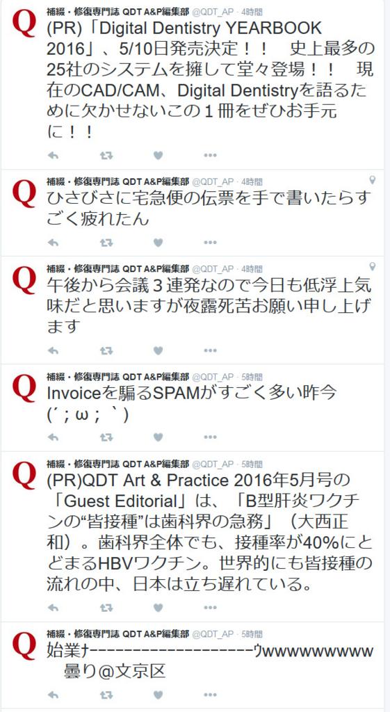 f:id:spee:20160520141517j:plain