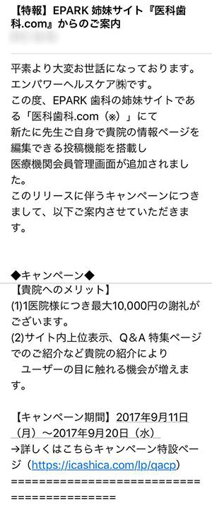 f:id:spee:20170912080750j:plain