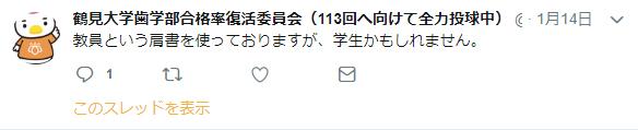 f:id:spee:20190117080452j:plain