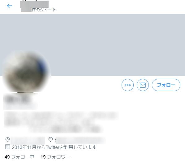 f:id:spee:20191227080139j:plain