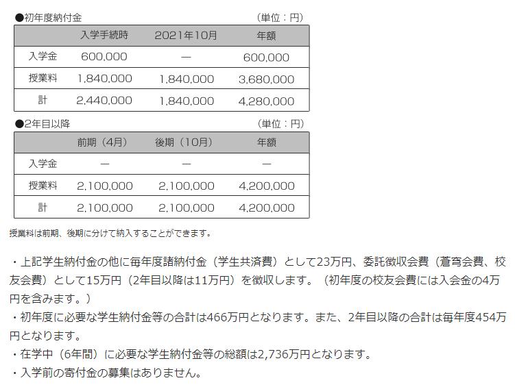 f:id:spee:20200919160302j:plain
