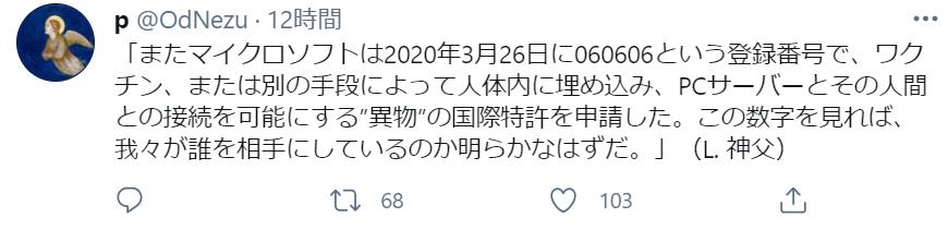 f:id:spee:20210226163133j:plain