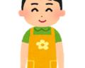 保育士(男)
