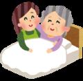 ベッド_介護おばあちゃん