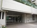 台場区民センター