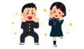 中学生男子と女子